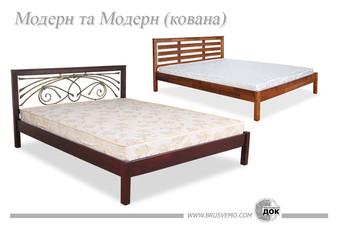 Ліжка з натуральної деревини Модерн — Червоноградский ДОК