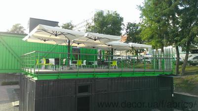 Кафе UNIT Cafe — Абрико