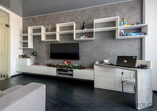 Мебель в гостиную с выдвижным столом. — Ocean Group