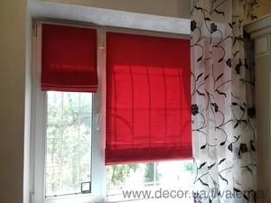 Римские шторы. — Декорвiкна