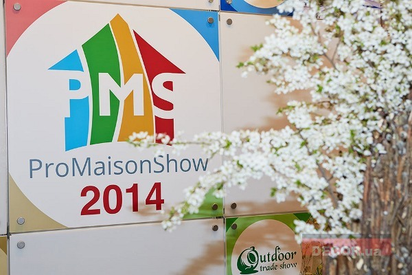 ProMaisonShow 2014
