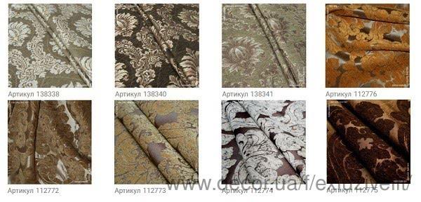 Грандиозное поступление натуральных эко-тканей для штор и тканей для мебели из Португалии, Испании и Италии!