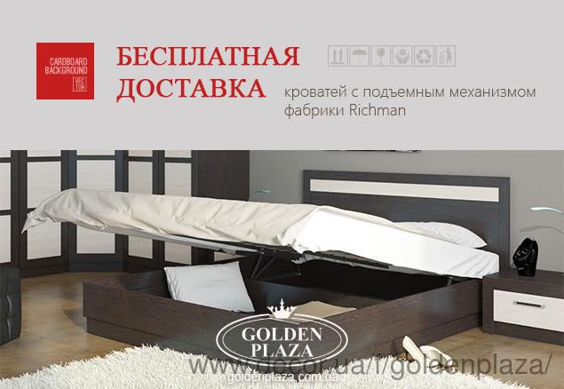 34b00316fdb3 Бесплатная доставка кроватей с подъемным механизмом фабрики Richman ...