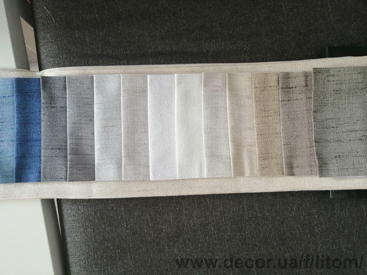 Новые ткани для штор в Студии штор LITOM