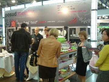 В октябре пройдет юбилейная выставка «Примус: Амбиенте Украина»