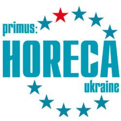 Примус: Хорека Украина 2017