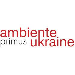 Примус: Амбиенте Украина 2018