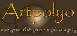 Artpolyo