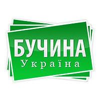 Бучина Украина