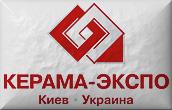 КЕРАМА ЭКСПО