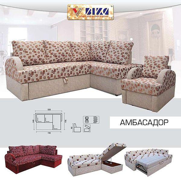 Мебель в детскую на заказ по индивидуальным размерам