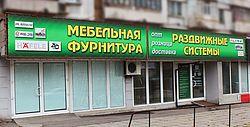 Марковский А.И.