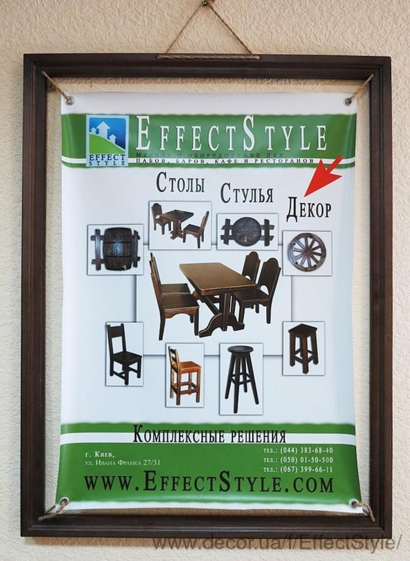 Мебель из массива дерева для бара и ресторана (Столы Стулья, Декор)
