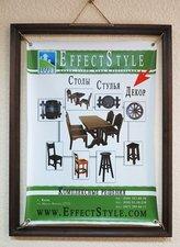 Мебель из массива дерева для бара и ресторана (Столы Стулья, Декор) — EffectStyle