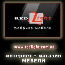 Интернет магазин мебели — RedLight