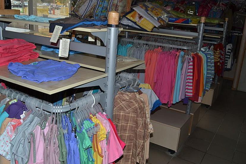 Детская одежда в Украине. Интернет-магазин детской одежды Киев b3173e0140b