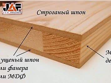 Мебельный щит из массива сосны купить в Москве на заказ