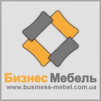 Бизнес Мебель
